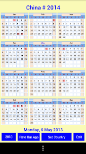 Cool Calendar Holidays 2014- screenshot thumbnail