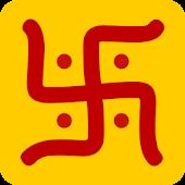 Ravechi Mandir Pran Pratishtha