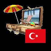 Стамбул Путеводитель