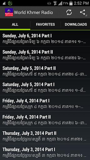 World Khmer Radio