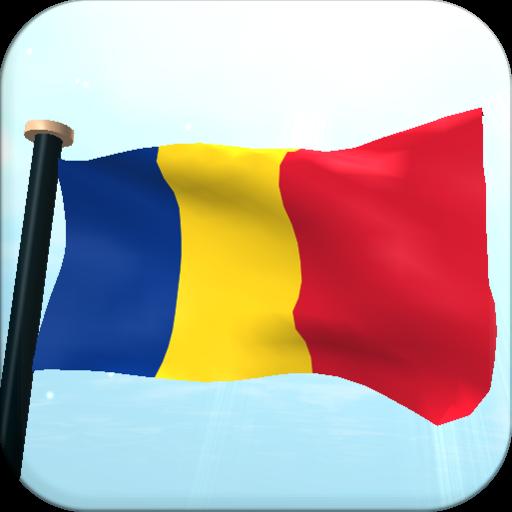 个人化のルーマニアフラグ3Dライブ壁紙 LOGO-記事Game