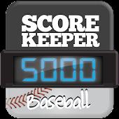 Baseball Scorer