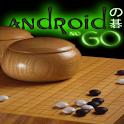 AndroidNoGo Lite logo