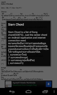 Siam Chord - screenshot thumbnail