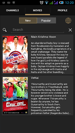 Chitram TV screenshot 6