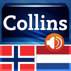 Norwegian<>Dutch Gem Dictionar Icon
