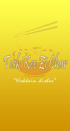 Teck Zee Ki Char