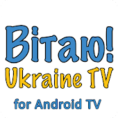 Vitaju TV for Android TV