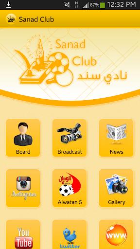 Sanad Club Admins