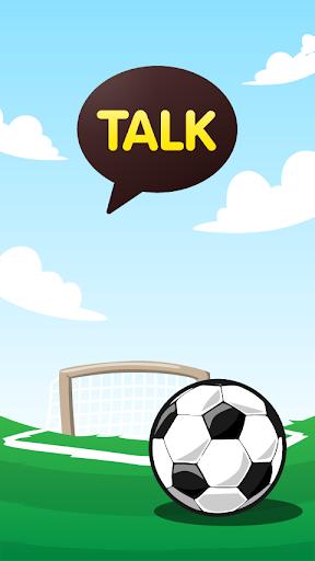 Soccer - KakaoTalk Theme