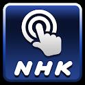 NHKニュース&スポーツ logo