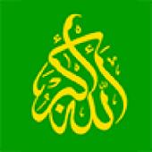 Qibla Pointer