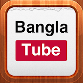 Bangla Tube For Drama/Natok