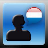 MyWords - Learn Dutch
