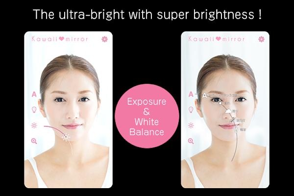 Kawaii Mirror -high brightness - screenshot