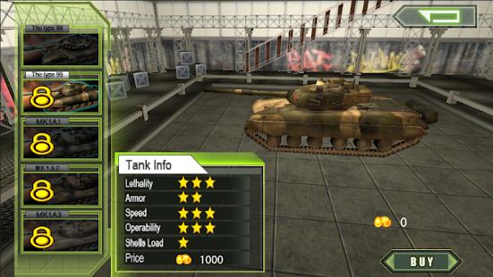經典坦克大戰遊戲
