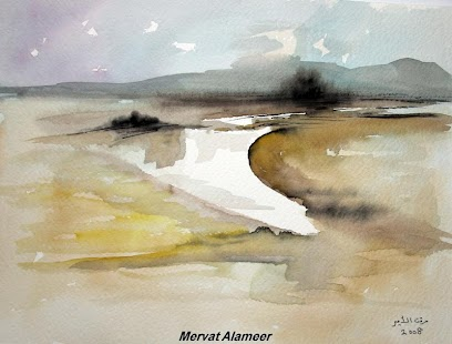 Mervat Alameer- screenshot thumbnail