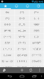 Emoticons - screenshot thumbnail