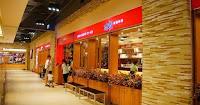 瓦城泰國料理 (義大店)