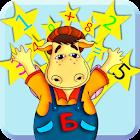 Numberschool icon