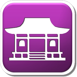 鎌倉観光案内