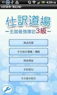 免費書籍app - 免費APP - 電腦王阿達的3C胡言亂語