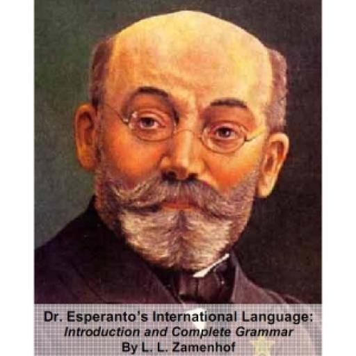 Dr. Esperanto's Language LOGO-APP點子