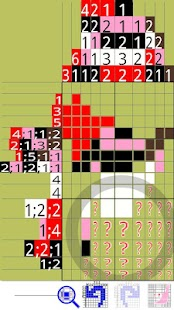 GraphiLogic (Nonogram,Picross)- screenshot thumbnail