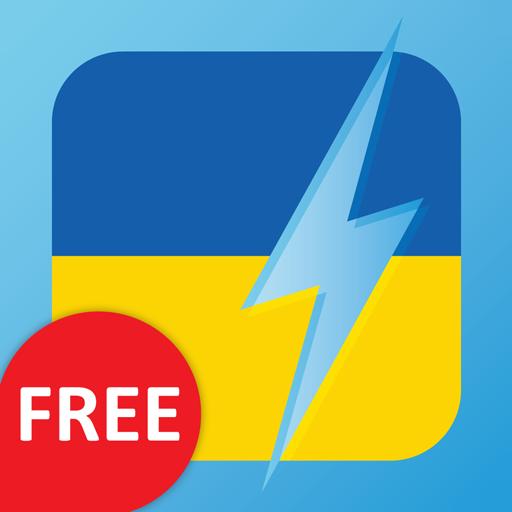 Learn Ukrainian Free WordPower