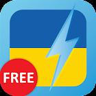 Learn Ukrainian Free WordPower icon