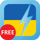 Learn Ukrainian Free WordPower