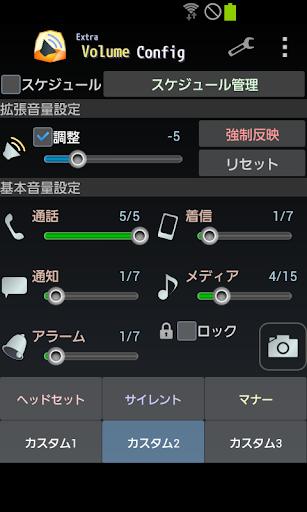 超群相机A Better Camera v3.20已破解直装高级中文版_拍照摄 ...