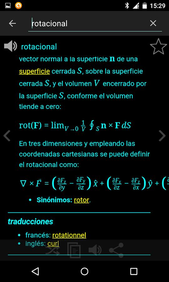Diccionario español: captura de pantalla