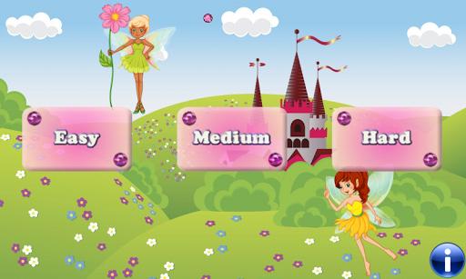 女の子のための妖精の王女