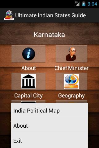 玩教育App|Ultimate Indian States Guide免費|APP試玩