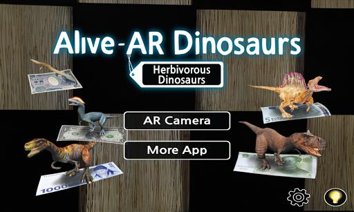 玩免費教育APP|下載살아있다-AR 공룡(육식) app不用錢|硬是要APP