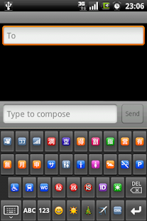 Emoji Emoticons Keyboard - screenshot thumbnail