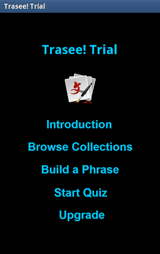 Trasee Trial