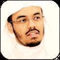 Holy Quran Yasser Al Dossari logo