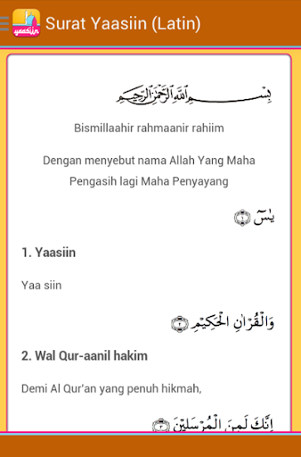 Yasin Dan Tahlil書籍app玩免費 App點子