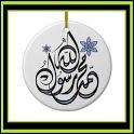Durood Shareef Reciter icon