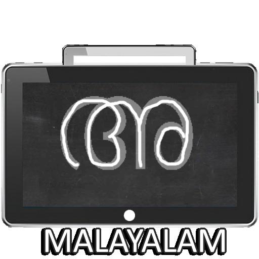 免費下載教育APP|Digital Slate ABC - Languages app開箱文|APP開箱王