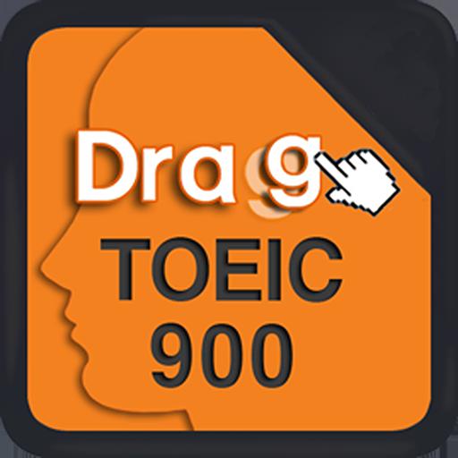 魔法500句托业900分攻略 – DRAG TOEIC900 LOGO-APP點子