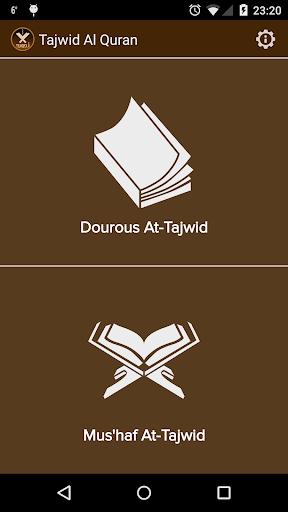 Tajwid Al Quran [Français]