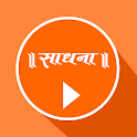 Sadhna TV Network icon