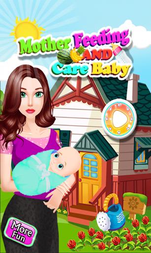 摂食とケア赤ちゃんのゲーム