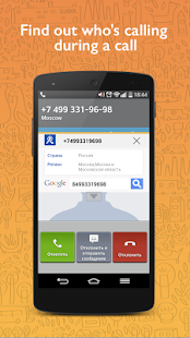 Block calls & search phone- screenshot thumbnail