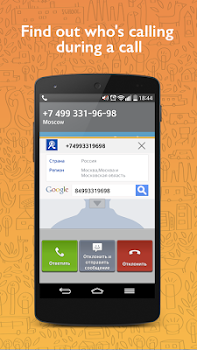 Block calls and search phone