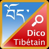 Dictionnaire tibétain en ligne