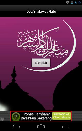 Doa Shalawat Nabi